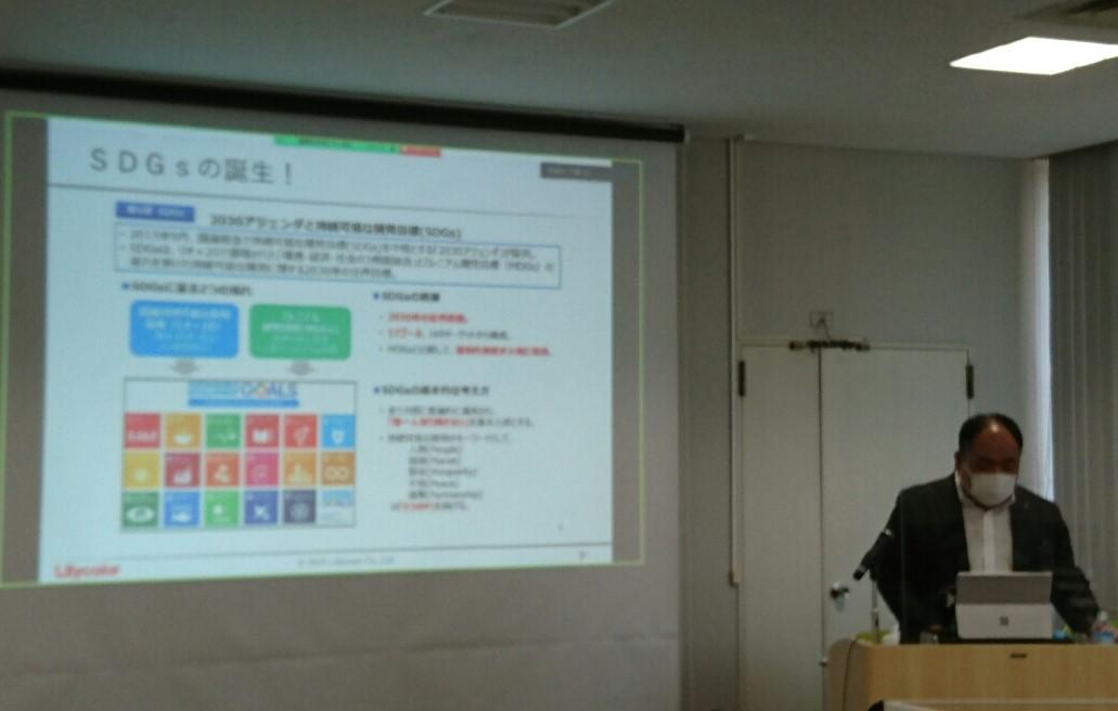 研修会「SDGs・エシカルな行動」開催  2020年6月15日